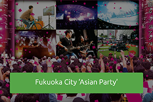Going to Fukuoka this Fall? Don't miss the Asian Festival happening from Sep - Oct!